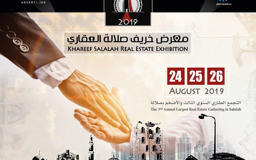 Khareef Salalah Real Estate Exhibition